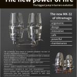 MK32 -1